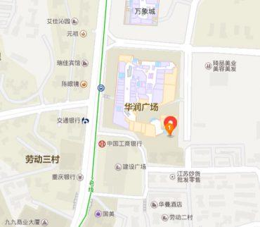 杭州锐达重庆分公司,晶钻仪器总代理,晶钻仪器技术支持,晶钻仪器维修 14