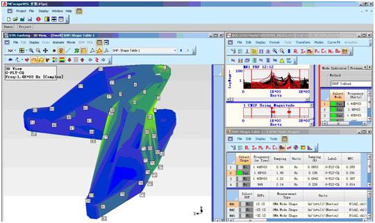 使用COCO80和Me'scopeVES进行支架零件的模态分析(二) 1
