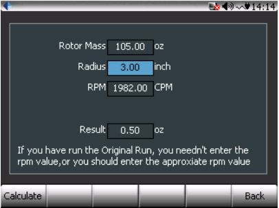 CoCo80动态信号分析仪的动平衡工具软件(动平衡操作手册四) 1