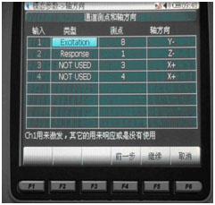 使用COCO80和Me'scopeVES进行支架零件的模态分析(一) 4