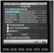 使用COCO80和Me'scopeVES进行支架零件的模态分析(一) 5