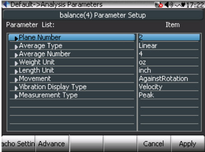 CoCo80动态信号分析仪的双面动平衡步骤(动平衡操作手册三) 3