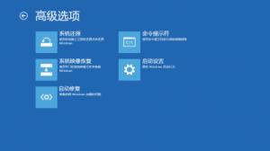 """解决:Win8系统安装USB驱动出现提示""""windows找到设备的驱动程序软件,但是第三方 INF 不包含数字签名信息"""" 7"""