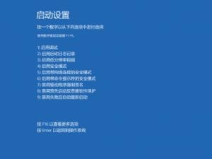 """解决:Win8系统安装USB驱动出现提示""""windows找到设备的驱动程序软件,但是第三方 INF 不包含数字签名信息"""" 8"""