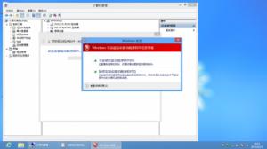 """解决:Win8系统安装USB驱动出现提示""""windows找到设备的驱动程序软件,但是第三方 INF 不包含数字签名信息"""" 12"""