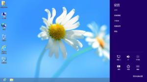 """解决:Win8系统安装USB驱动出现提示""""windows找到设备的驱动程序软件,但是第三方 INF 不包含数字签名信息"""" 2"""