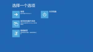 """解决:Win8系统安装USB驱动出现提示""""windows找到设备的驱动程序软件,但是第三方 INF 不包含数字签名信息"""" 5"""