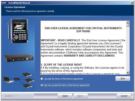 EDM工程管理软件的安装 2