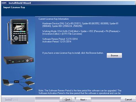 EDM工程管理软件的安装 3