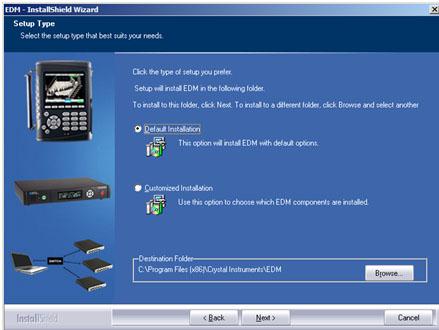 EDM工程管理软件的安装 5