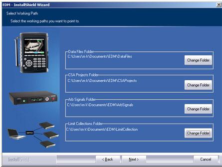 EDM工程管理软件的安装 6
