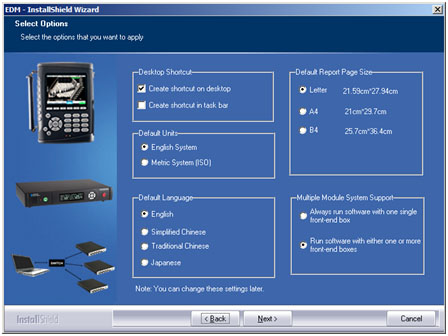 EDM工程管理软件的安装 8