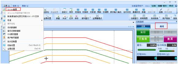 多个Spider80或Spider81模块组成一个典型的高通道数系统 3
