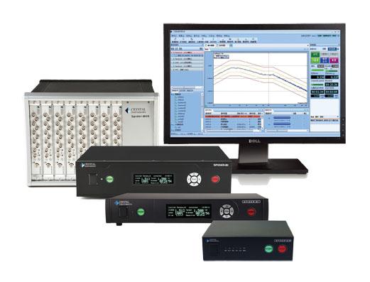 Spider-81/81B/81C动态信号分析与振动控制系统技术指标