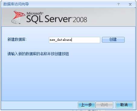 EDM工程管理软件运行与配置 3