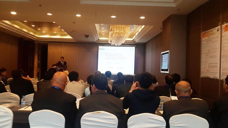 杭州锐达庆祝2015年力学与控制工程国际会议圆满召开 1