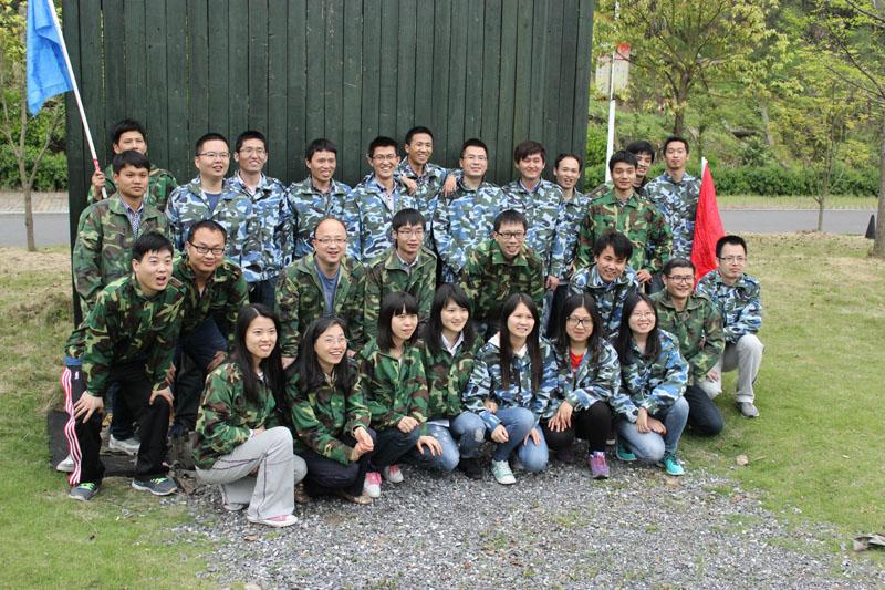 2015年杭州锐达春游活动 3