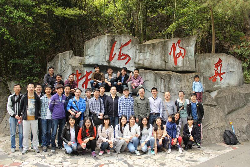2015年杭州锐达春游活动 1