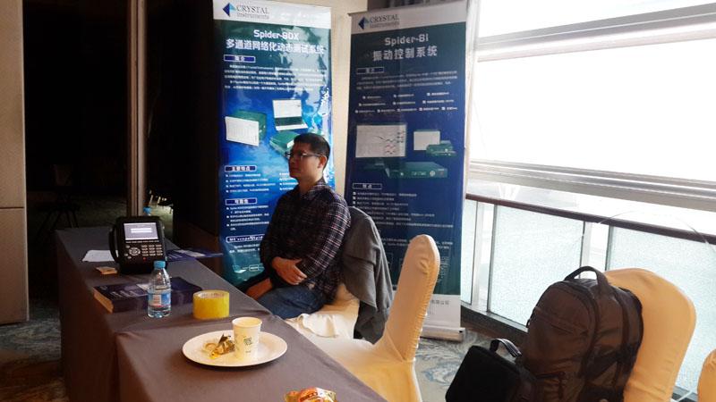 杭州锐达庆祝2015年力学与控制工程国际会议圆满召开 4