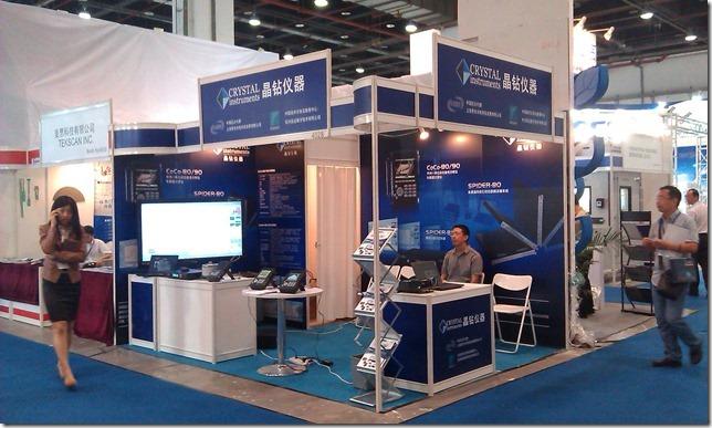 免费上海汽车测试、评估及质量工程博览会(Testing expo 2015)展览会入场门票 1
