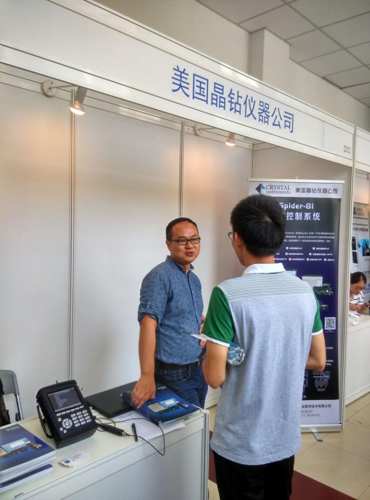 中国力学大会在上海交大举行圆满成功 2