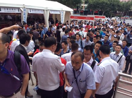 免费上海汽车测试、评估及质量工程博览会(Testing expo 2015)展览会入场门票 2