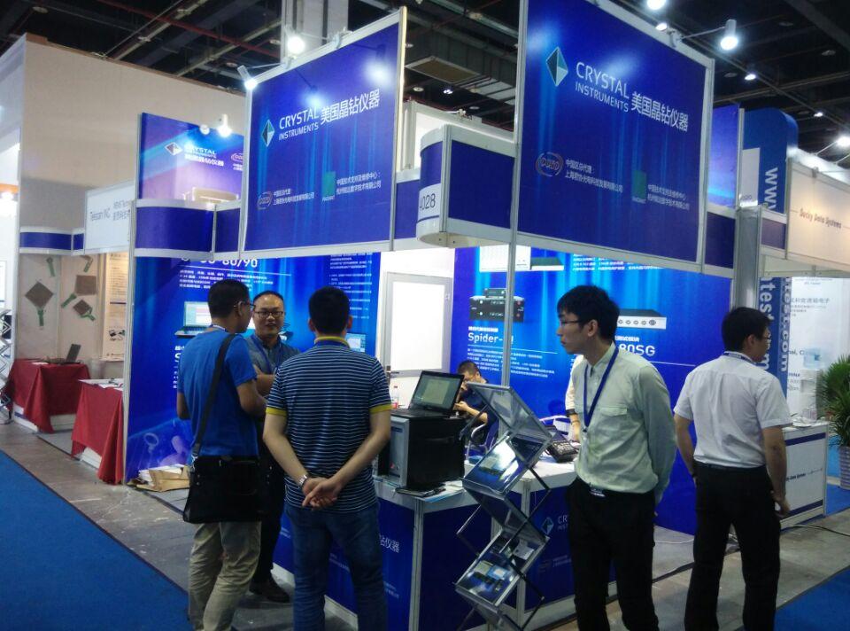 Testing expo 2015(上海汽车测试、评估及质量工程博览会)圆满结束 2