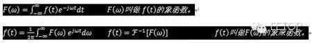 分享:傅立叶变换、拉普拉斯变换、Z变换最全攻略 2