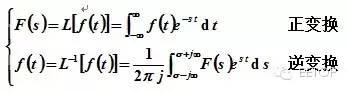 分享:傅立叶变换、拉普拉斯变换、Z变换最全攻略 13
