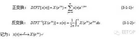 分享:傅立叶变换、拉普拉斯变换、Z变换最全攻略 5