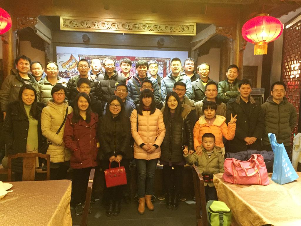 辞旧迎新杭州锐达迈进2016新征程