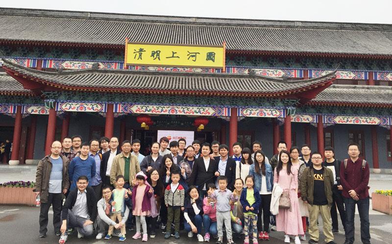 2016年杭州锐达春游活动 1