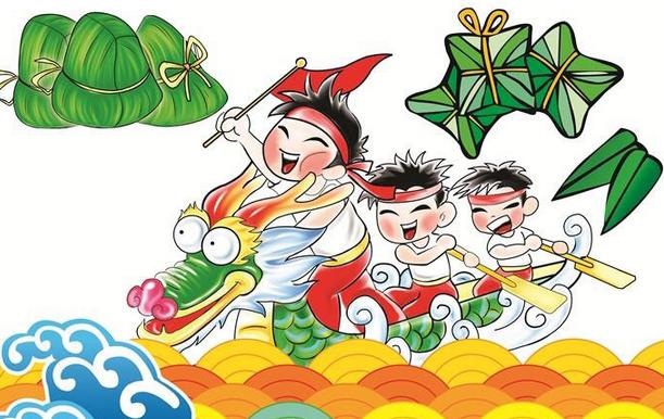 2016年端午节放假通知-杭州锐达