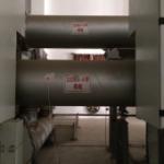 天津电科院使用CoCo-80振动测试巡检仪对GIS进行振动检测与报告分析(一) 10