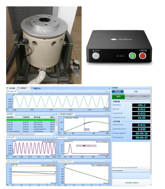 机械零部件刹车盘振动测试固有频率解决方案 4