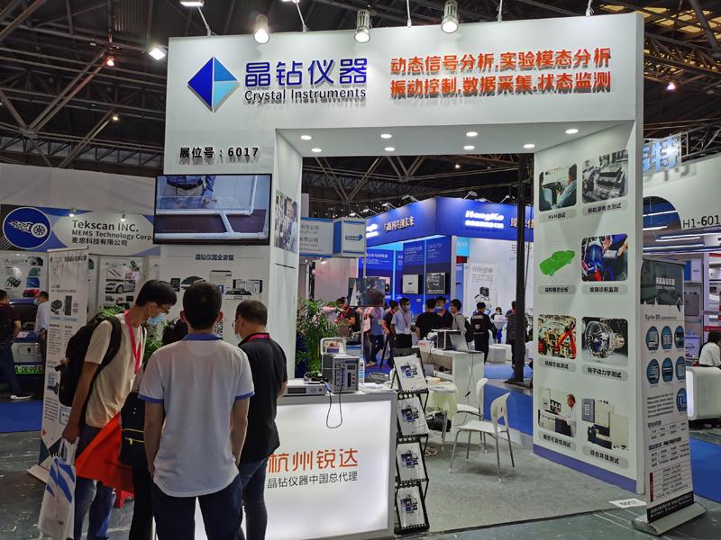 杭州锐达重庆分公司,晶钻仪器总代理,晶钻仪器技术支持,晶钻仪器维修 17