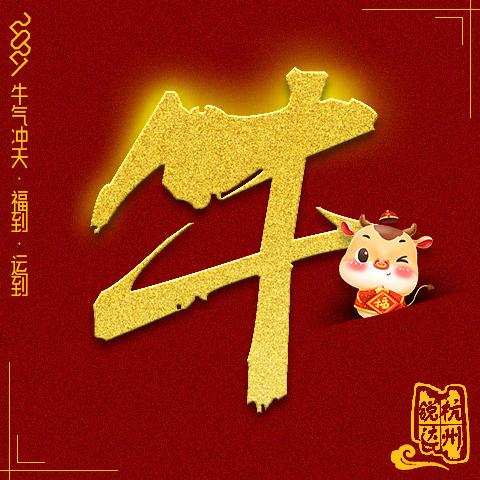 杭州锐达重庆分公司,晶钻仪器总代理,晶钻仪器技术支持,晶钻仪器维修 16