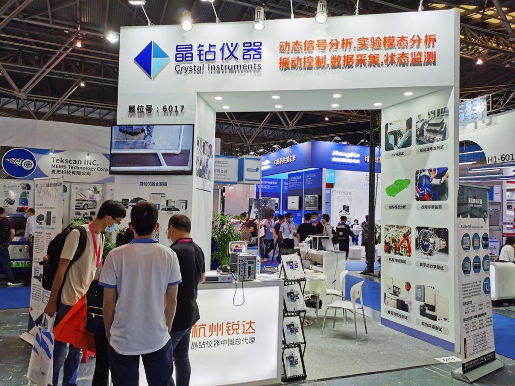 通知上海汽车测试展会Automotive Testing Expo延迟举办