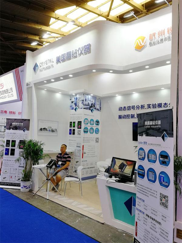 再见2018 Testing Expo China – Automotive,我们2019年上海汽车测试展再见 1