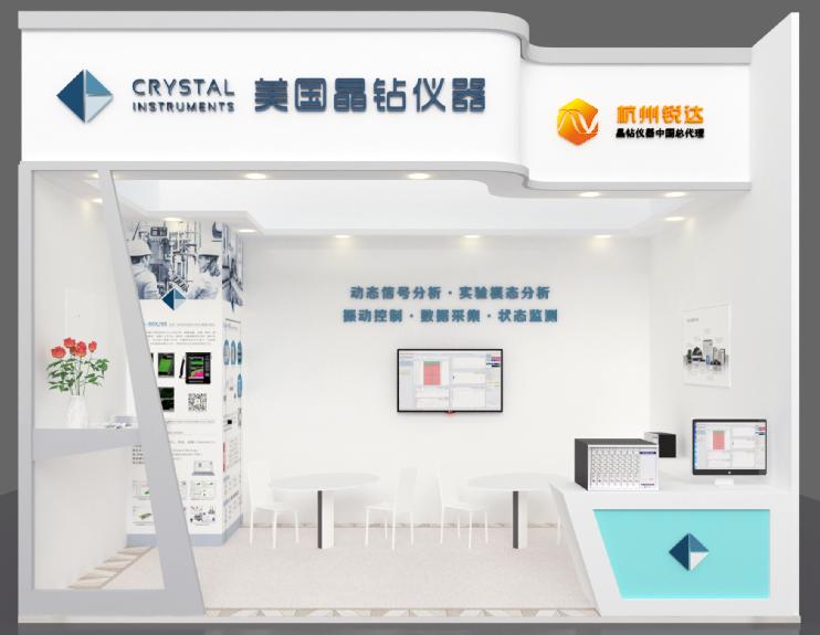 9月25~27号我们诚邀您的参加Testing Expo China – Automotive 2018(汽车测试及质量监控博览会) 1